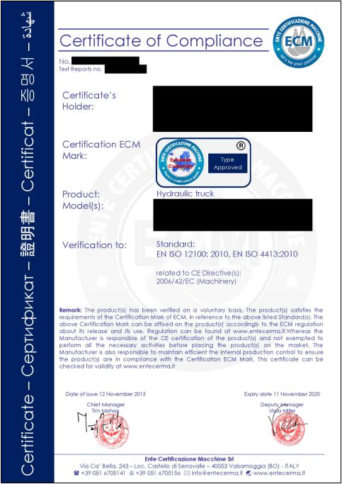 NB公告机构CE证书