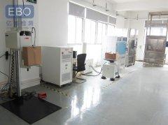 可靠性实验室照片图5